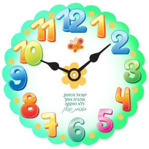שעון ילדים